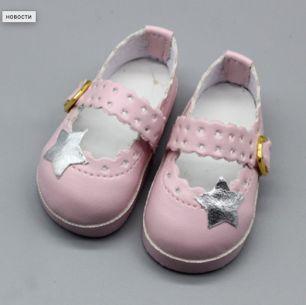 Обувь для кукол - сандалики розовые со звездочкой